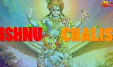 Shri vishnu chalisa lyrics in english