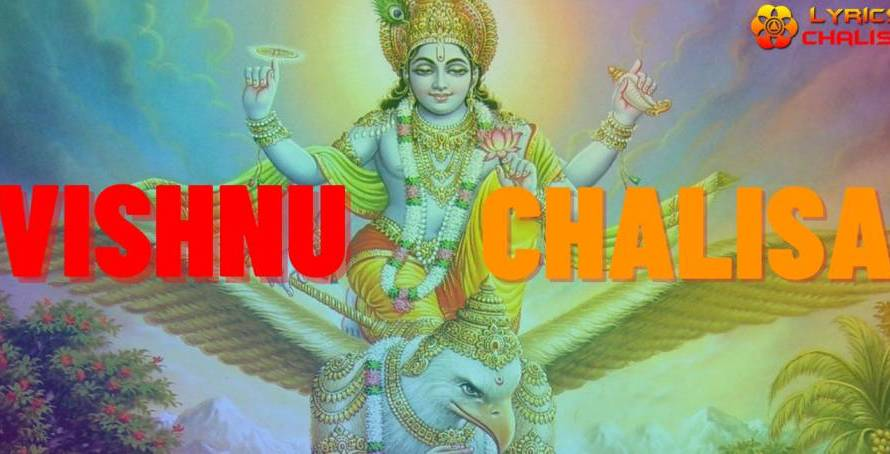 [Shri Vishnu Chalisa] ᐈ Lyrics In English With Meaning & Pdf