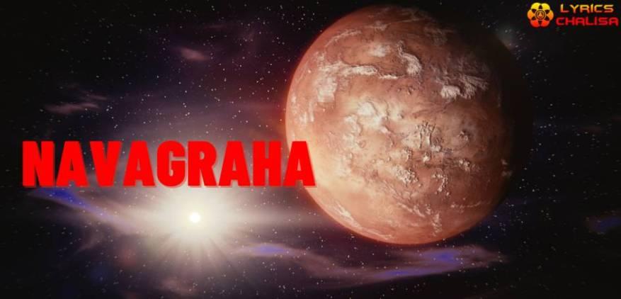 Navagraha Stotram/mantra lyrics in Hindi, english, tamil, telugu, kannada, Gujarati, Malayalam, Oriya, Bengali with pdf and meaning