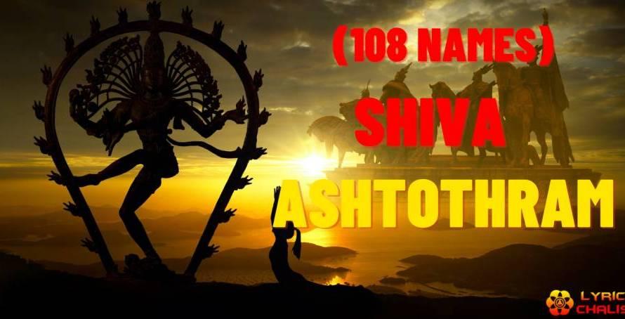 [Shiva Ashtothram] ᐈ Sata Namawali Lyrics In English With PDF