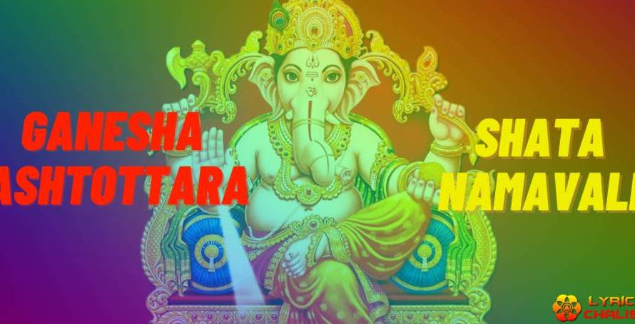 [Ganesha Ashtottara] ᐈ Shata Namavali Lyrics In English With PDF