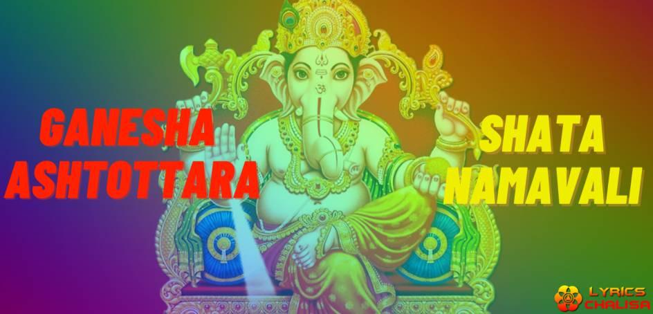 Ganesh Ashtottara Shata Namavalinlyrics in english with pdf, benefits and meaning.
