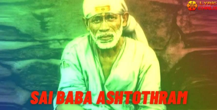 [Sai Baba Ashtothram] ᐈ Lyrics In English With PDF