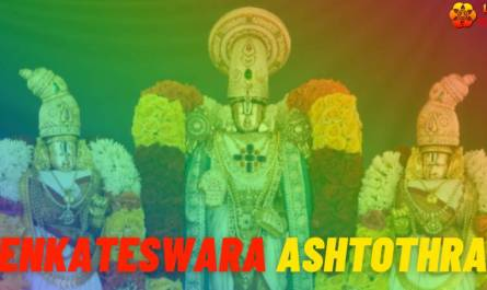 Venkateswara Ashtothram Stotram lyrics in English with meaning, benefits, pdf and mp3 song