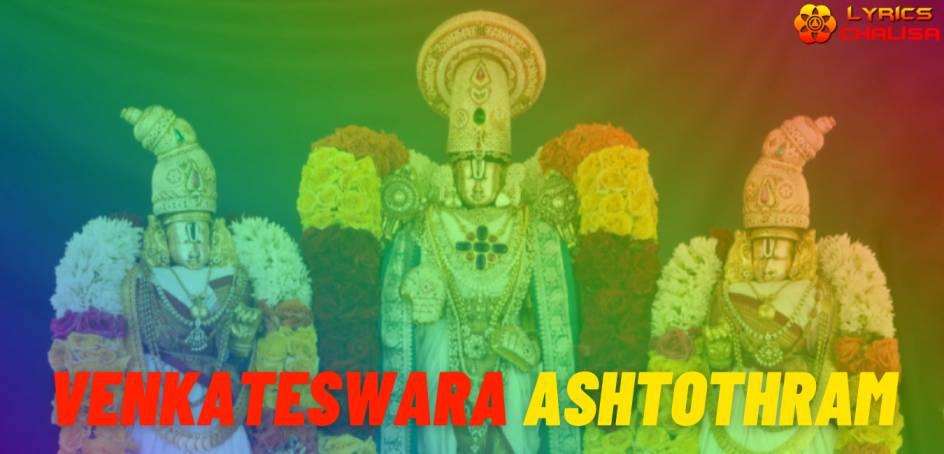 Venkateswara Ashtothram Stotram lyrics in English with meaning, benefits, pdf and mp3 song