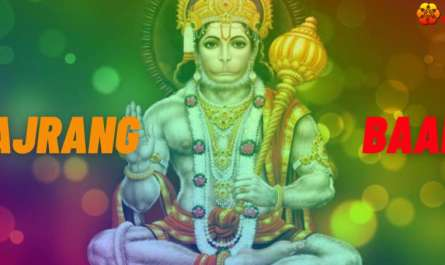 Bajrang Baan lyrics in English pdf with meaning, benefits and mp3 song