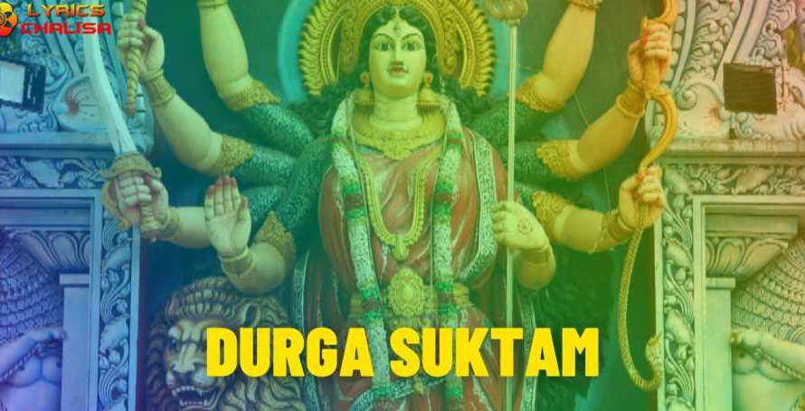 [Durga Suktam] ᐈ Stotram Lyrics In English With PDF