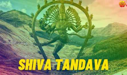 Shiva Tandava Stotram lyrics in English pdf with meaning, benefits and mp3 song.