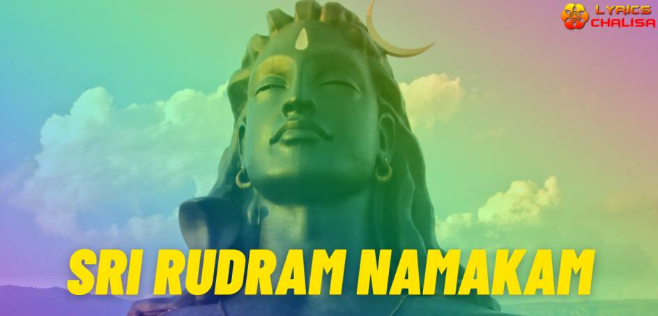 Sri Rudram Namakam lyrics in English pdf with meaning, benefits and mp3 song.