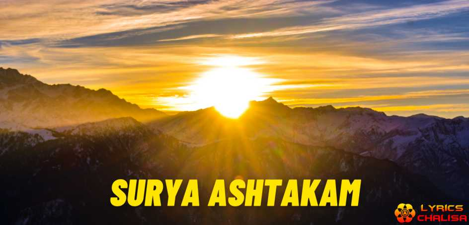 Surya Ashtakam lyrics in English pdf with meaning, benefits and mp3 song.