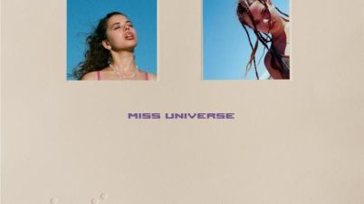 Nilüfer Yanya - In Your Head Lyrics