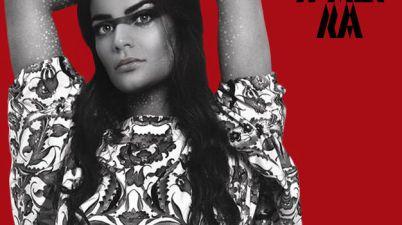 Moo Malika – Bigger Than Lyrics