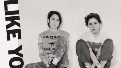 Tegan and Sara - Hey, I'm Just Like You Lyrics