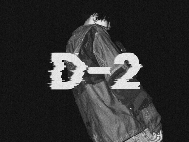 Agust D - 28 (점점 어른이 되나봐) Lyrics