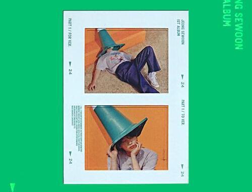 Jeong Sewoon - Don't Know Lyrics