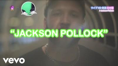 Andy Mineo - Jackson Pollock Lyrics