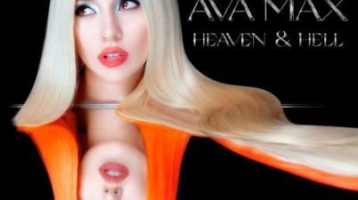 Ava Max - Born To The Night Lyrics