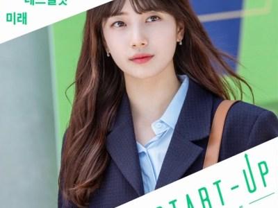 레드벨벳(Red Velvet) - 미래 (Future) (스타트업 OST) START-UP OST Part 1 Lyrics