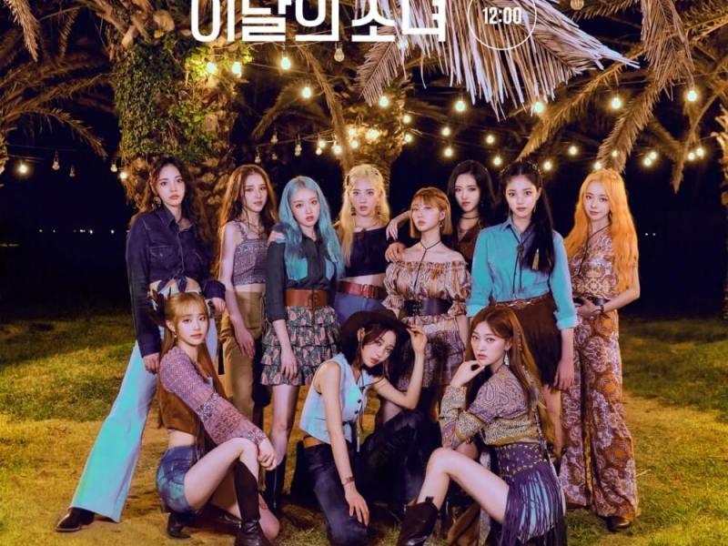 Loona - Why Not? Lyrics Hangul + Romanization