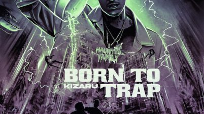 Kizaru - аз в пол (Pedal To The Metal) Lyrics