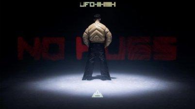 Ufo361 - NO HUGS Lyrics