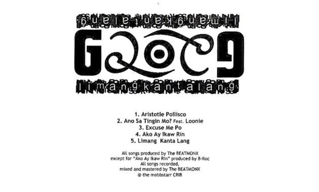 Gloc-9 - LIMANG KANTA LANG Lyrics