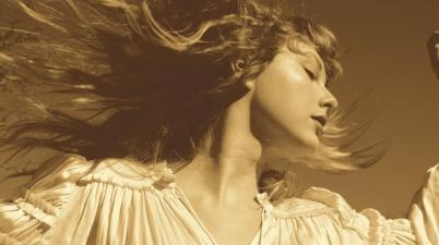 Taylor Swift - That's When Lyrics