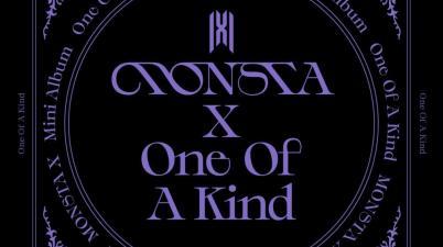 MONSTA X - BEBE Lyrics