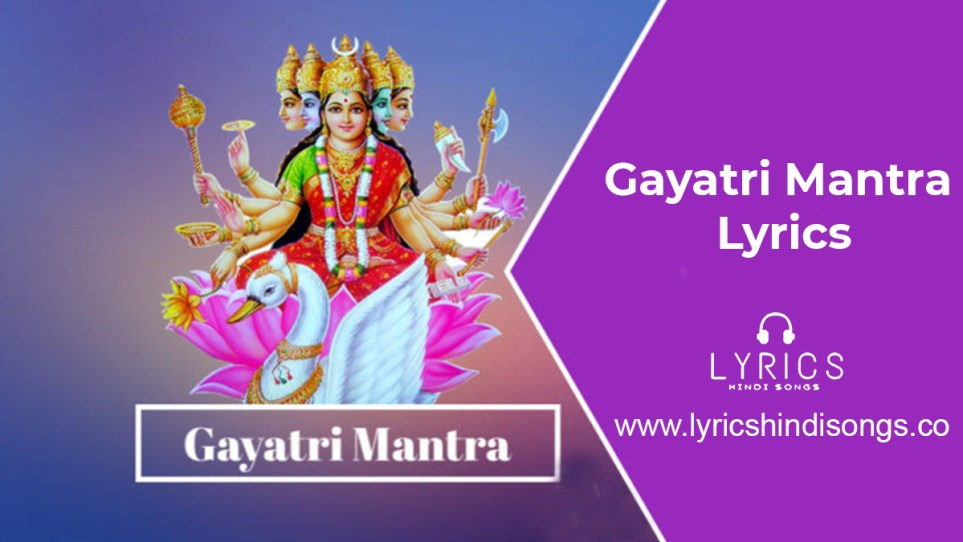 lyrics of gayatri mantra