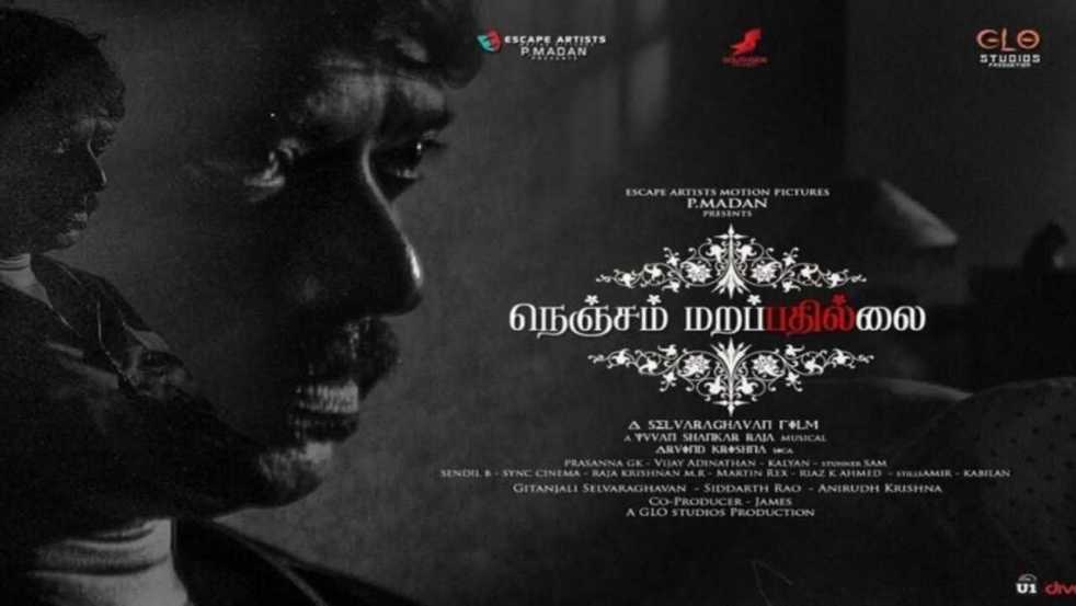 Nenjam Marappathillai Tamil Movie Download Isaimini 360p, 720p (2021)