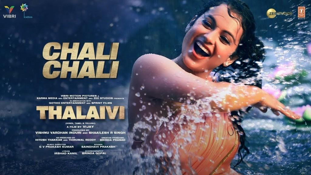 चली चली हाँ चली Chali Chali Lyrics in Hindi THALAIVI Kangana Ranaut