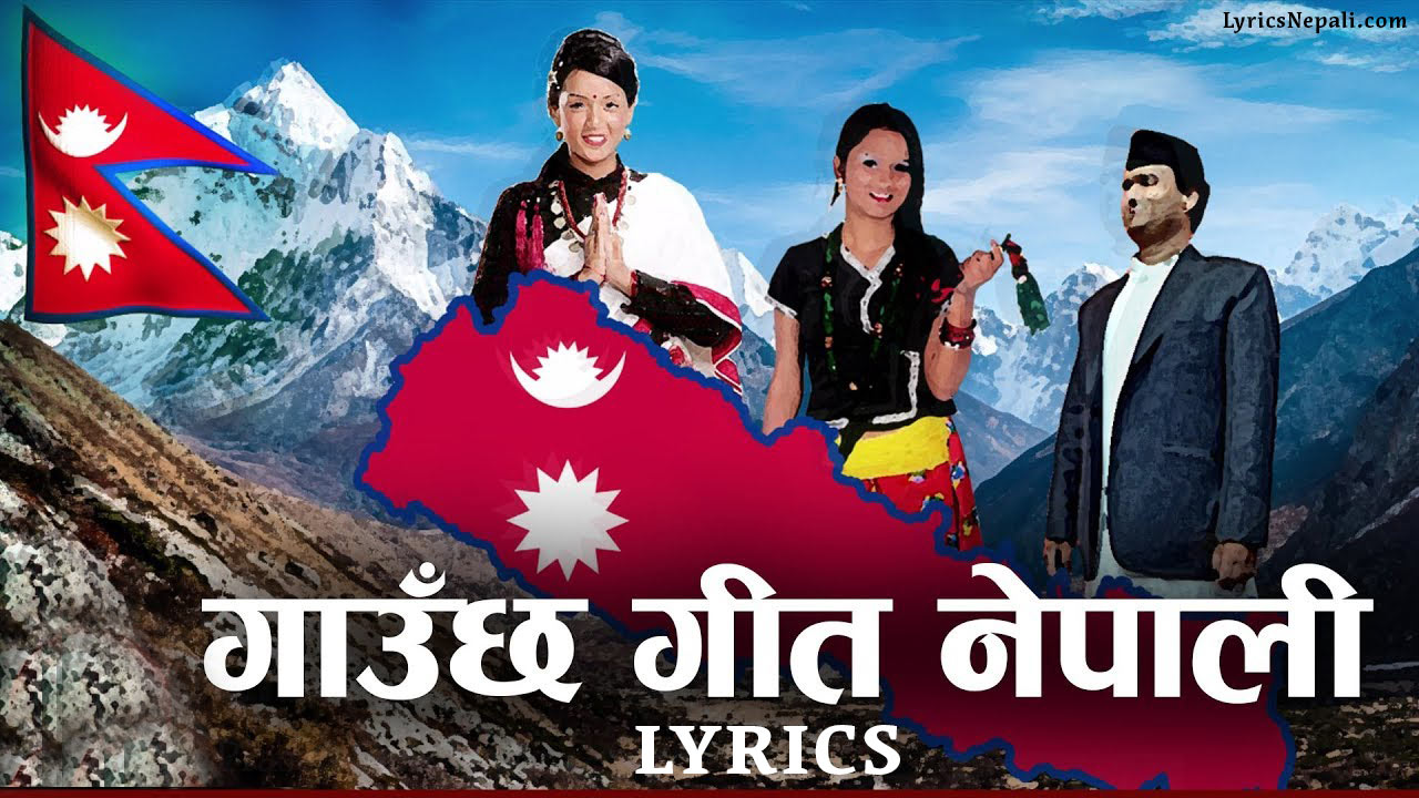 Gauxa Geet Nepali Lyrics- Nepali National Song | by Madhav Prasad Ghimire