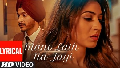 Photo of Mano Lath Na Lyrics In English Navjeet | Goldboy
