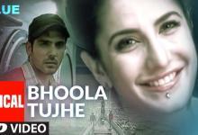 Photo of Bhoola Tujhe Lyrics | Blue | Katrina Kaif | Akshay Kumar
