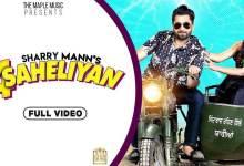 Photo of 4 Saheliyan Lyrics Sharry Mann   Baljit