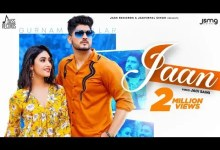Photo of Jaan Lyrics | Gurnam Bhullar | Happy Raikoti | Sharry Nexus