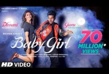 Photo of Baby Girl Lyrics |Guru Randhawa|Dhvani Bhanushali