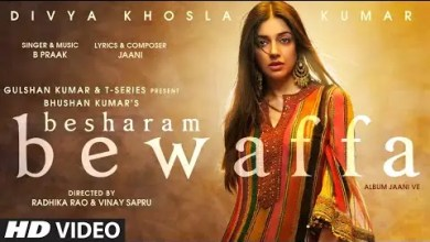 Photo of Besharam Bewaffa Lyrics: Divya K, Gautam G