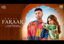 Photo of Faraar Lyrics Akull | Avneet Kaur | Mellow D