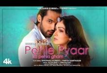 Photo of Pehle Pyaar Ka Pehla Gham Lyrics | Jubin, Tulsi