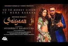 Photo of Saiyaan Ji Lyrics | Yo Yo Honey Singh | Neha Kakkar