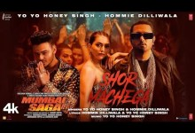 Photo of Shor Machega Lyrics |Yo Yo Honey Singh|Hommie Dilliwala
