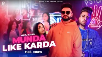 Photo of Munda Like Karda Lyrics | Gurj Sidhu | Jaani