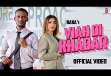 Photo of Viah Di Khabar Lyrics | Kaka | Sana Aziz