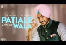 Photo of Patiale Wala Lyrics | Rajvir Jawanda | Sudesh Kumari