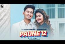 Photo of PAUNE 12 Lyrics | Karan Randhawa | Shipra Goyal