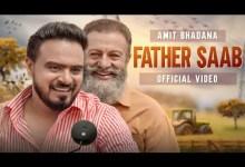 Photo of Father Saab Lyrics | Amit Bhadana | King | Section 8
