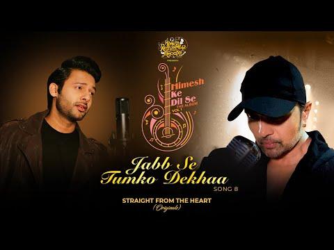 Jabb Se Tumko Dekhaa Lyrics