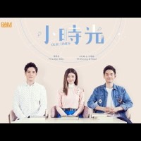 小時光 Pinyin Lyrics And English Translation