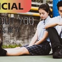 Without You OSN Pinyin Lyrics And English Translation